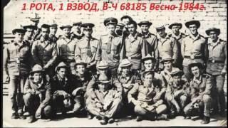 659 й АВТОМОБИЛЬНЫЙ БАТАЛЬОН
