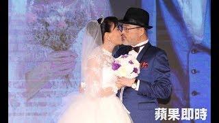 61歲班鐵翔首婚辦1500萬婚禮 王夢麟瘦16公斤吃喜酒