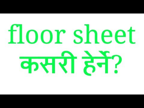 How to watch floor sheet of nepse    share market