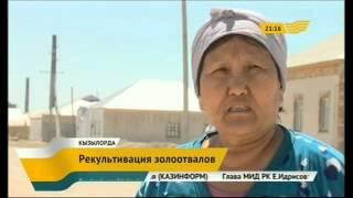 Экологи Кызылорды требуют ликвидировать золоотвалы ТЭЦ(khabar.kz., 2014-07-17T09:51:25.000Z)
