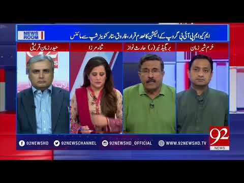 ECP Removes Sattar As MQM-P Convener