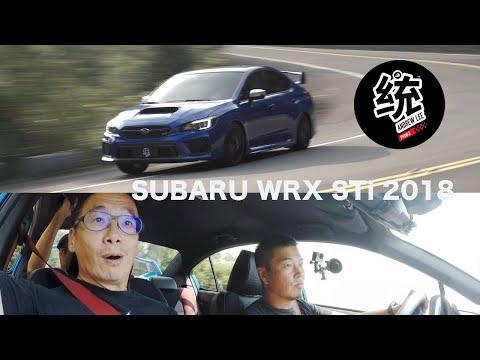 【統哥x沅仔】東瀛拉力魂 SUBARU WRX STi 2018