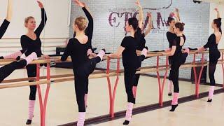 Балетная гимнастика в школе танцев МАРТЭ(marte.ru Балетная гимнастика в школе танцев МАРТЭ Жми лайк и рассказывай друзьям, если нравится видео., 2015-03-30T17:46:36.000Z)