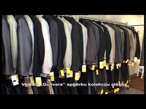 """Одежда  больших размеров, магазин """"Gulivers"""""""