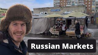 Российские рынки