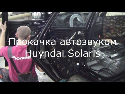 Прокачка Hyundai Solaris 2016г Процесс