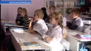 Всемирный день школьных библиотек отметили в ОШ №5
