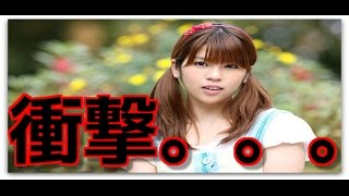 セクシー女優への転向で世間を驚かせた、 故坂口良子さん(享年57)の娘...