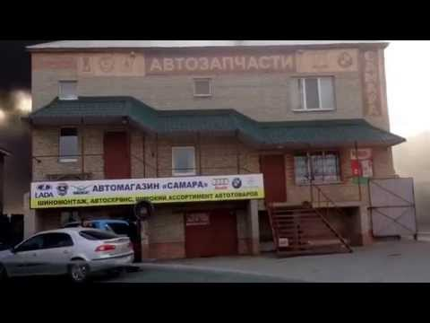 Пожар на улице Федоровской Орск 18 сентября 2014 года