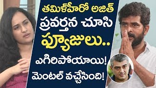 Thala Ajith Kumar Real Behavior || Chatrapathi Sekhar Interview || Friday Poster