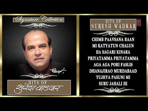 Hits Of Suresh Wadkar - Marathi Filmi  Songs || Jukebox ||