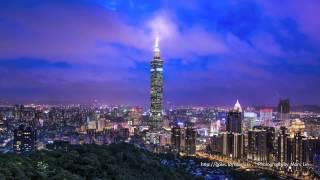 台北101縮時攝影 Taipei 101 time lapse
