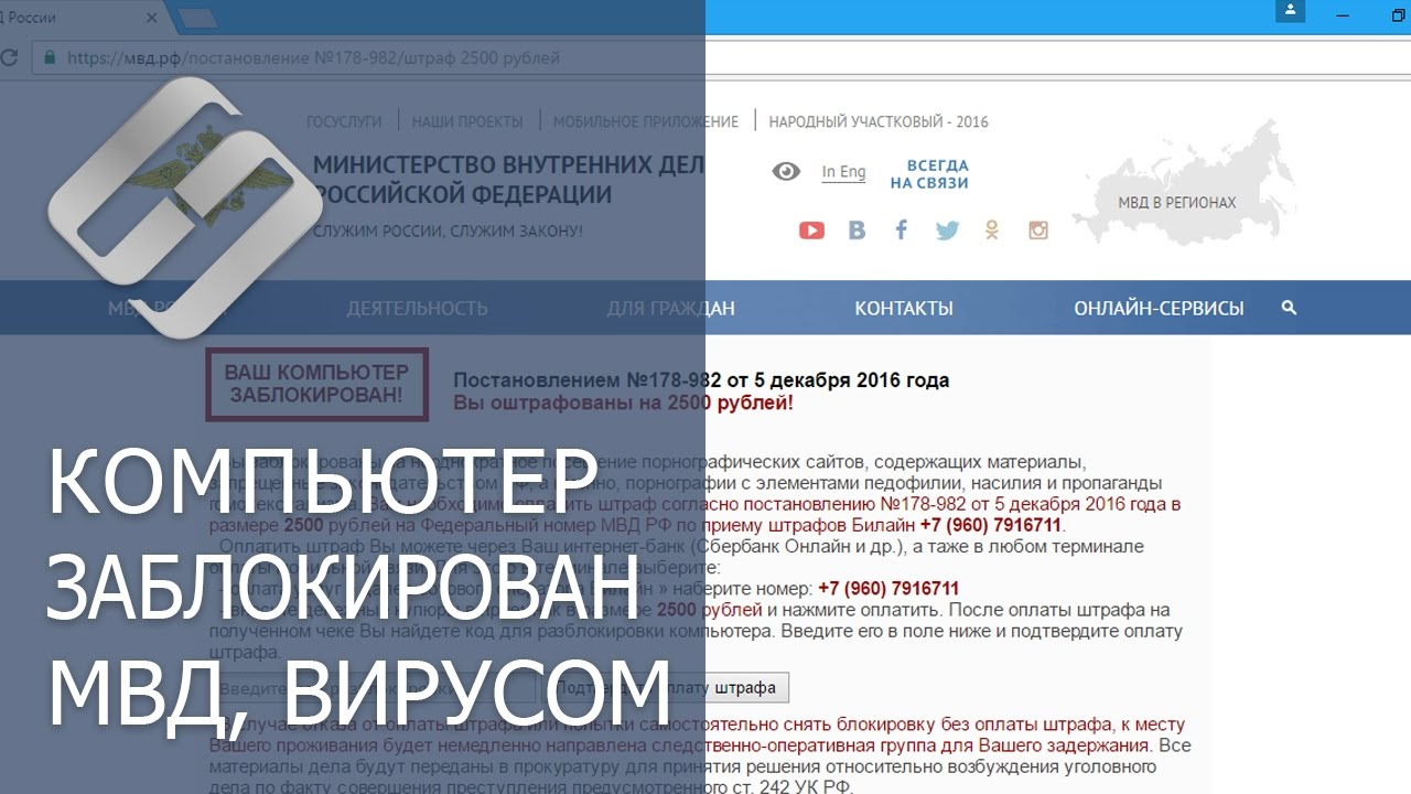 Порно баннеры менестерства украины
