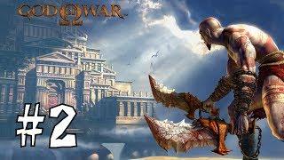 Прохождение God Of War с PS2 (Бог войны) #2 на русском. Врата Афин.