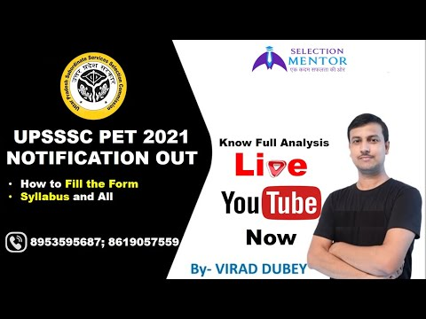 UPSSSC PET NOTIFICATION 2021 OUT   HOW TO FILL THE FORM   EXAM DATE   SYLLABUS   By Virad Dubey