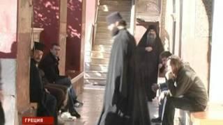 арест игумена Ефрема настоятеля монастыря Ватопед(, 2011-12-30T14:41:35.000Z)