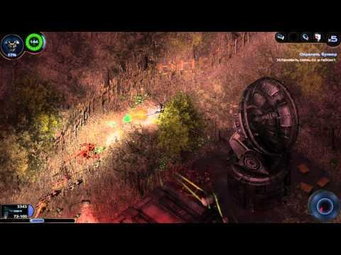 Игра Герои ударного отряда Вооруженный захват Strike