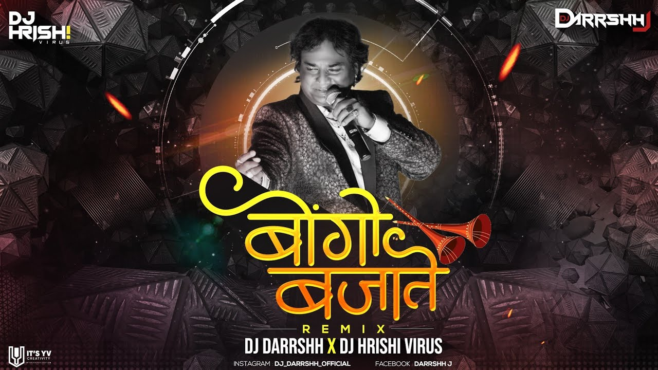 Bongo Bajate - DJ DArrShh X DJ Hrishi Virus
