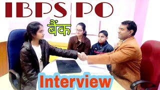 IBPS po interview preparation 2019 l #Bank #Interview