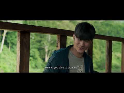 Low Season Trailer With English Sub Title Youtube