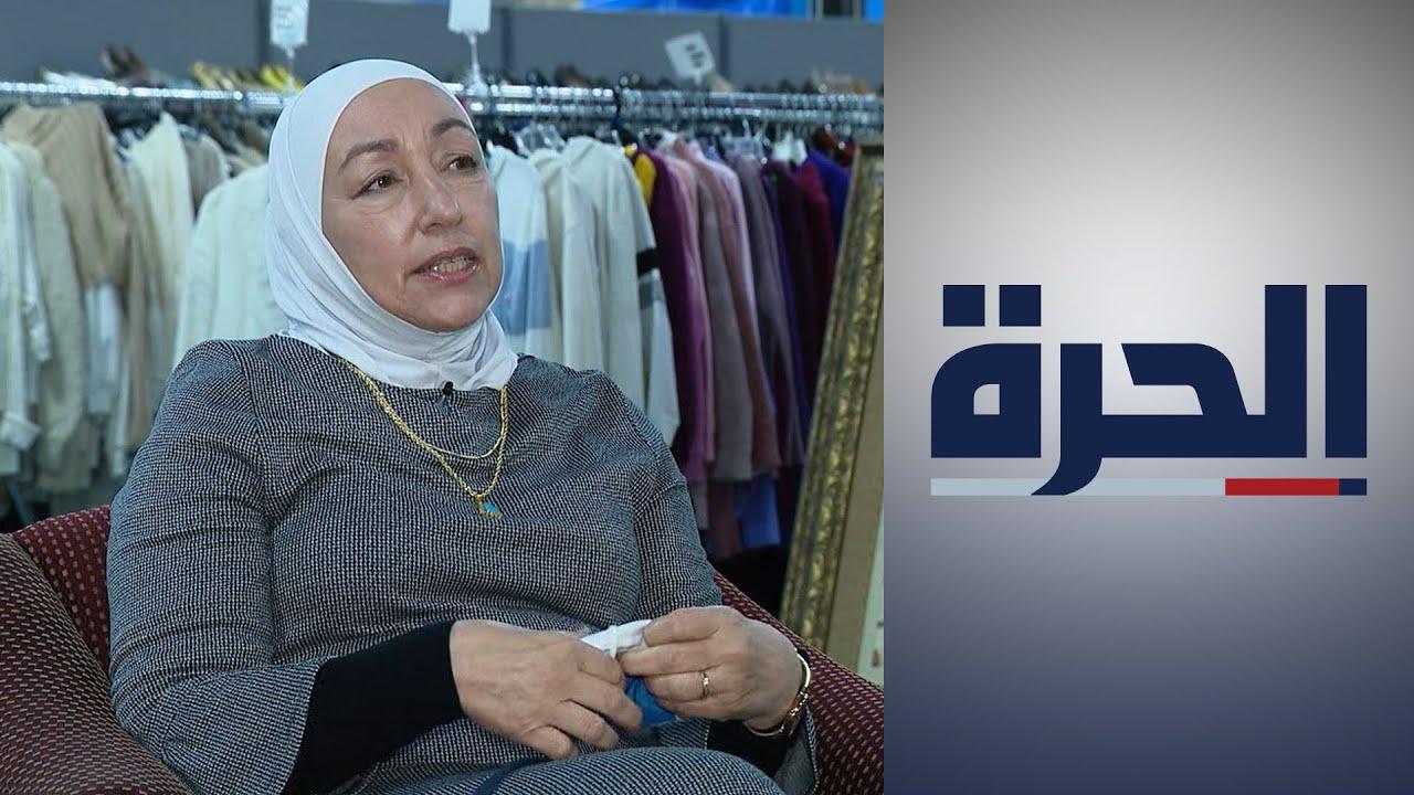 دور بارز للنساء من أصول عربية في خدمة مجتمعاتهن في أميركا  - 22:55-2021 / 10 / 13