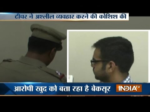 Girl alleges of molestation by school teacher in Ludhiana