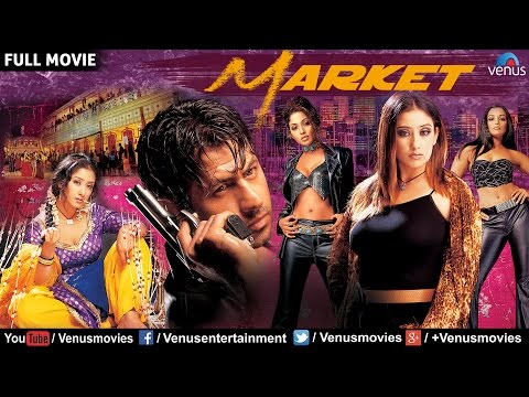 Market Full Movie | Hindi Movies | Manisha Koirala | Suman Ranganathan | Latest Bollywood Movies