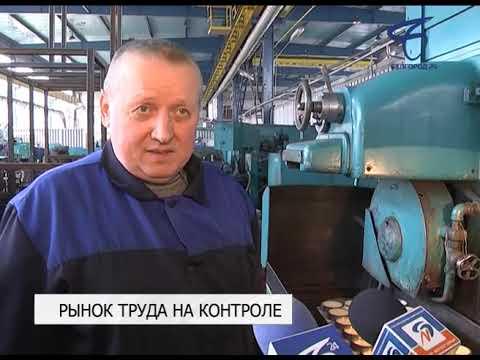 В Белгороде подписали соглашения по поводу роста зарплат