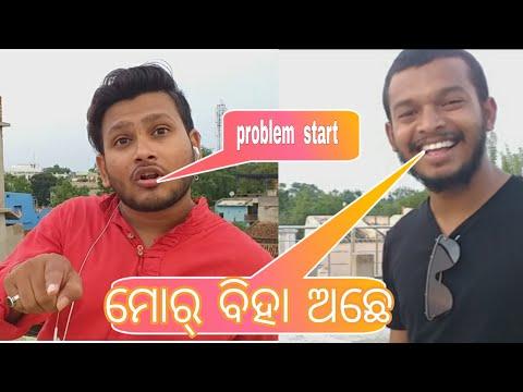 Mor biha ache(ମୋର୍ ବିହା ଅଛେ)Roshan bhardwaj¦¦David harry¦¦purna{pcr}new sambalpuri hit comedy video