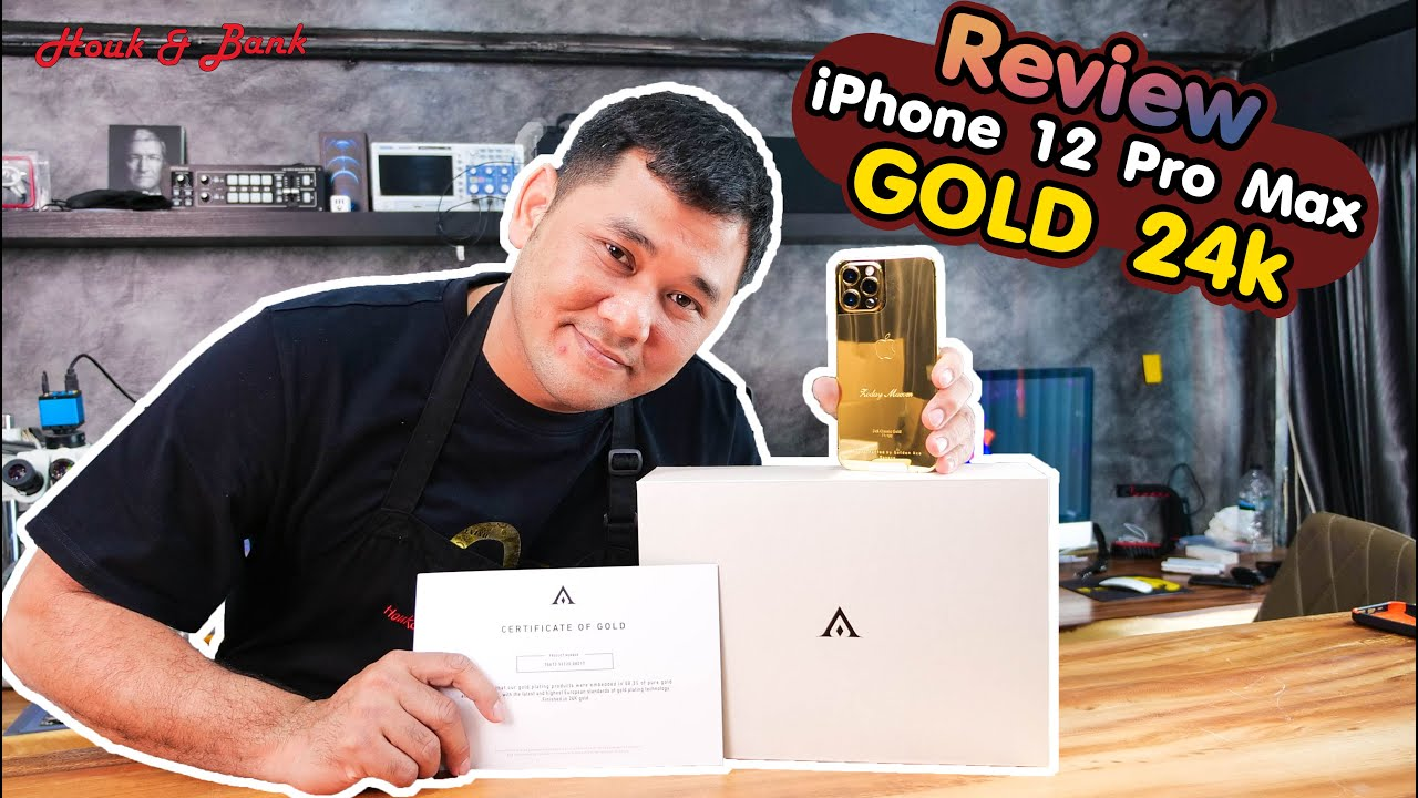Review iPhone 12 Pro Max Gold 24K ราคา 2xx,xxx บาท