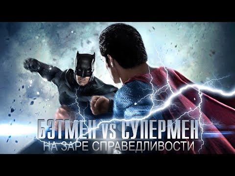 "Все киногрехи ""Бэтмен"