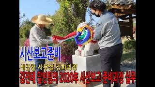 대한민국 상장풍속(大韓民國 喪葬風俗)
