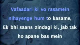 Jab Koi Baat Bigad Jaye   translate song