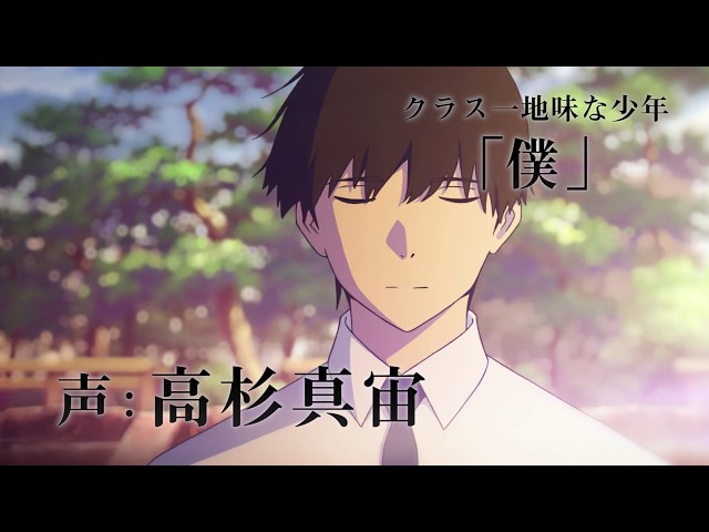 劇場アニメ『君の膵臓をたべたい』予告編