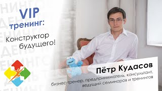 видео Издательский дом Hearst Shkulev Media/ИнтерМедиаГруп - обладатель диплома международной премии FIPP Research Awards 2013
