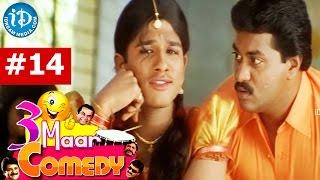COMEDY THEENMAAR - Telugu Best Comedy Scenes - Episode 14