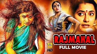 Raj Mahal (2021) Tamil Dubbed Full Movie | Priyanka Rao | Suhasini | Latest Tamil Movies | Realmusic