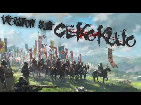 Установка мода Gekokujo на Mount & Blade: Warband