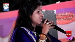 SUPER HIT MATA JI BHAJAN,KAVITA PANWAR SURAYTA LIVE 2017