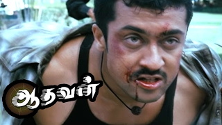 Aadhavan | Aadhavan Tamil Movie Scenes | Riyaz Khan hits Suriya | Fefsi Vijayan reveals the Truth
