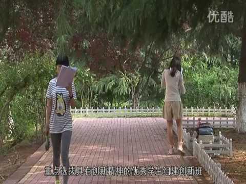 Propaganda of Qingdao University