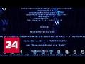 Внутреннюю компьютерную систему МВД России поразил вирус-вымогатель