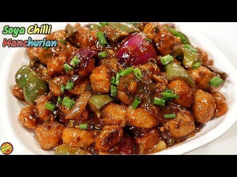 सोयाबीन चिली ऐसे बनाएँगे तो उंगलियाँ चाटते रहजाएगे-Soyabean Manchurian Recipe-Soyabean Chilli Recipe