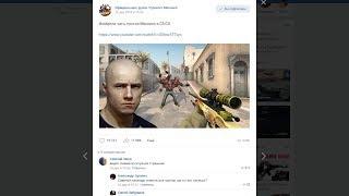 """Итоги конкурса """"Изобрели читы против Мясника"""""""