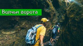 Велопоход: Горячий Ключ - хребет Пшаф - Волчьие ворота (Чибийское ущелье)