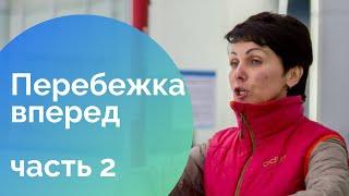 Как научиться кататься на коньках 11 Перебежка вперед(Сборы по фигурному катанию, информация на сайте http://xn----7sbbavaeo3acxcep0a.xn--p1ai/ ! Как научиться кататься на коньках..., 2014-03-22T09:07:42.000Z)