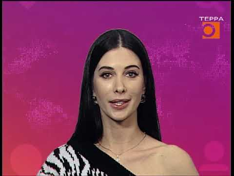 Терраграм. Эфир передачи от 20.11.2018