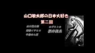 ご意見・ご感想は以下のアドレスへ☆ nippondaisuki2005@yahoo.co.jp ☆(...