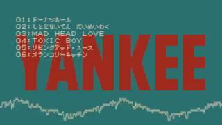 着信音用カット版リスト http://www.geocities.jp/aru_poco/chakushinon...