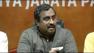 BJP withdraws alliance with PDP in Jammu And Kashmir : Shri Ram Madhav briefs media
